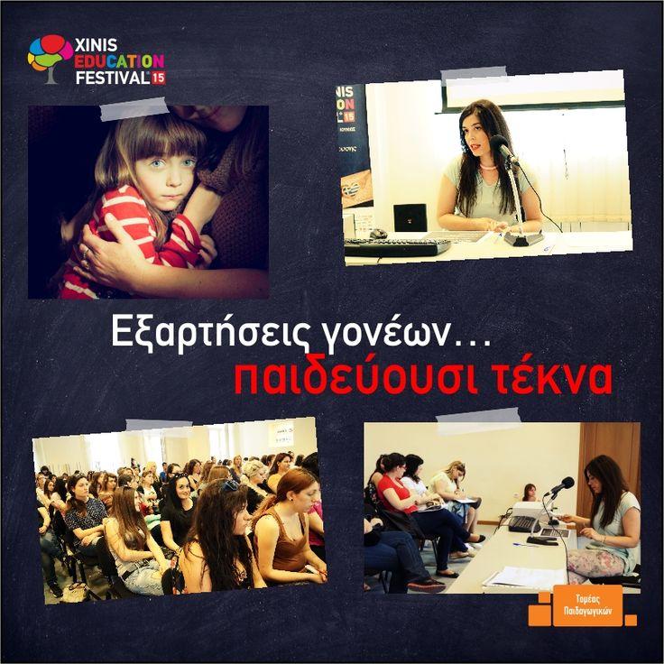 "#LoulouMaligkani #XEF2015 #Parents #kids #addictions #psychology  ""Εξαρτήσεις γονέων..παιδεύουσι τέκνα"""