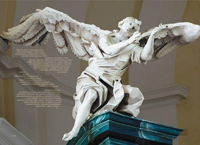 Скульптури Пінзеля які побачить Лувр