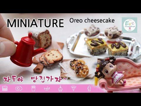 미니어쳐 오레오 치즈케이크(자두야 빵집가자!)  폴리머 클레이 miniature polymerclay oreo cheesecake...