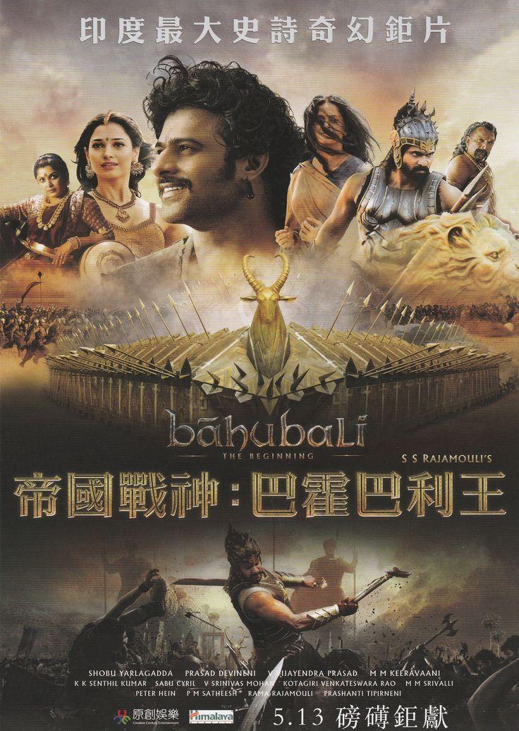 bahubali-the-conclusion-japan-china-korea-rassia-r