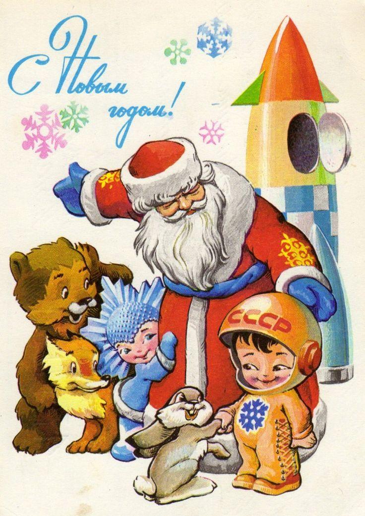 Четвериков Владимир. 1978г
