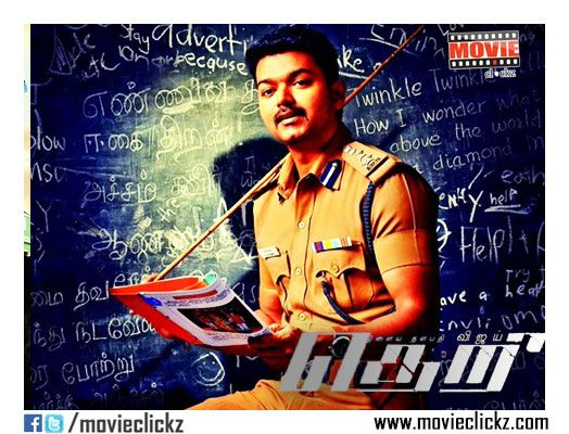 #Theri Audio Date! https://movieclickz.com/tamil-cinema-news/theri-audio-date/  #Ilayathalapathy #Vijay