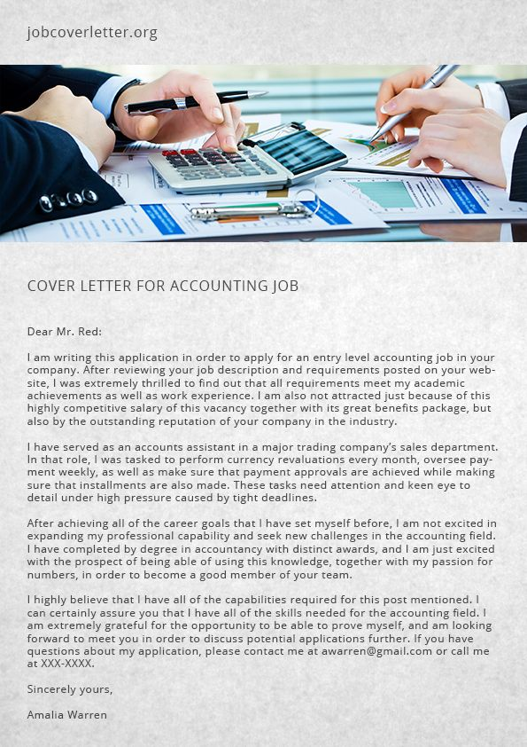 Best Job Cover Letter Images On   Resume Cover