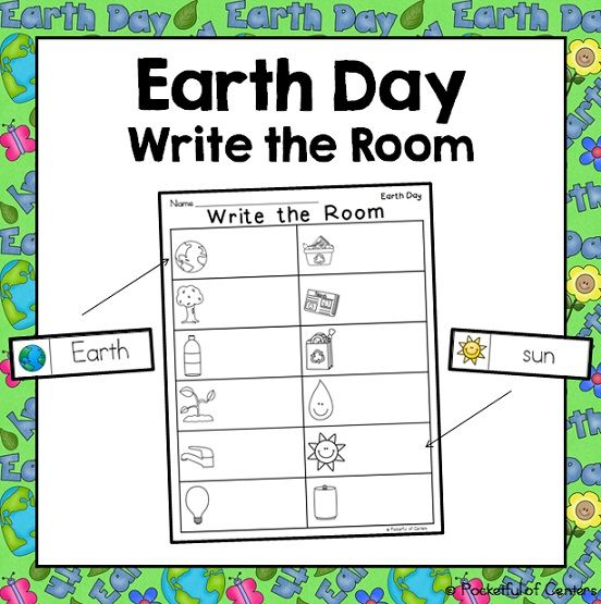 Write an essay on Children's Day of 450 words