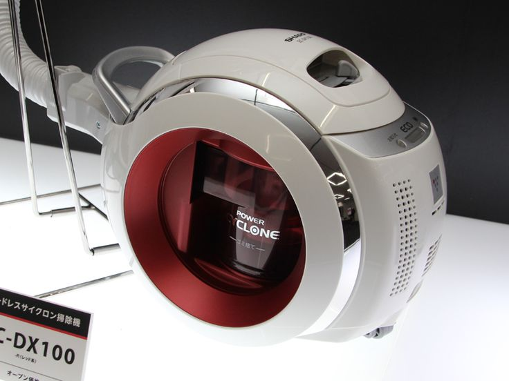 sharp vacuums. sharp intros their \u0027cyclone\u0027 vacuum cleaner powered by electric car variety motors! vacuums
