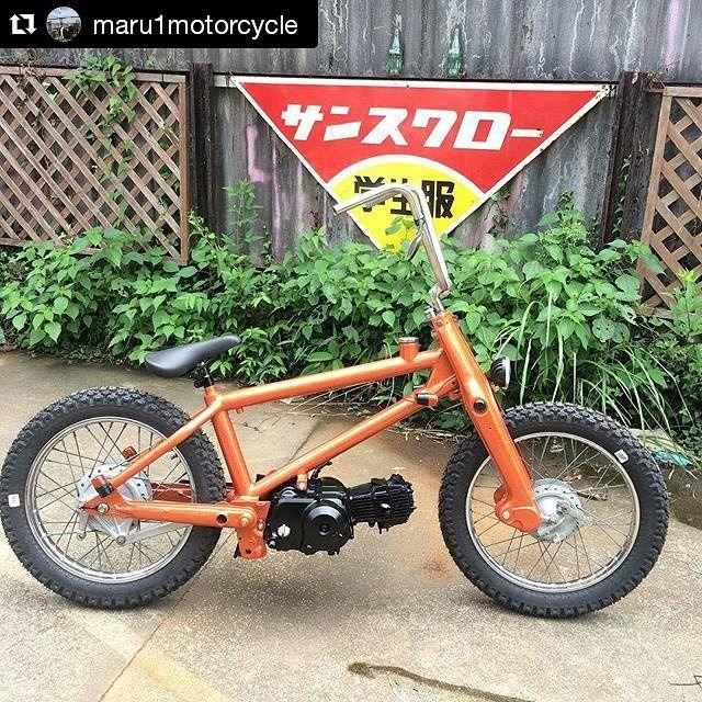 #Repost @maru1motorcycle #BMX#BMXcub#BMXカブ#supercub#cub#Streetcub…
