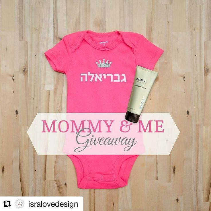 1 DAY LEFT: #Repost @isralovedesign with @repostapp  GIVEAWAY:  Dont miss out on Israloves most popular Jewish baby gift. You can win a personalized Hebrew name bodysuit (boy OR girl) PLUS some love Ahava for the Mom or Ima: a mineral body lotion from the Dead Sea! ... WANT IT? Follow these 3 rules!  1. Follow @isralovedesign on instagram  2. Repost this image  using the repost app and tag @isralovedesign  3. Tell a friend about this by tagging him or her  .... The Winner will be announced…