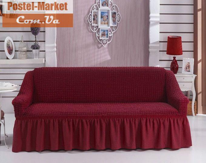 Чехол на диван Burumcuk бордовый Arya. Купить Чехол на диван Burumcuk бордовый Arya в интернет магазине Постель-маркет (Киев, Украина)