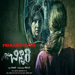Chinnari is a new released Telugu 2016 horror full movie directed by Lohith H. Release date of this movie is 16 December 2016.