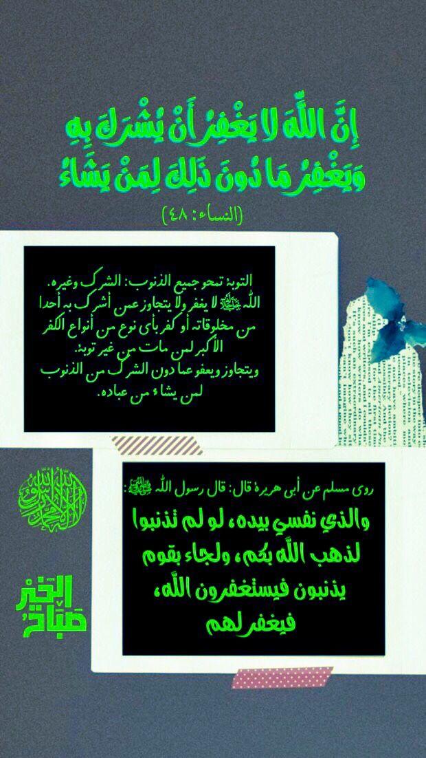 Pin By Mizo I On Gm Quran Tafseer Quran Lib