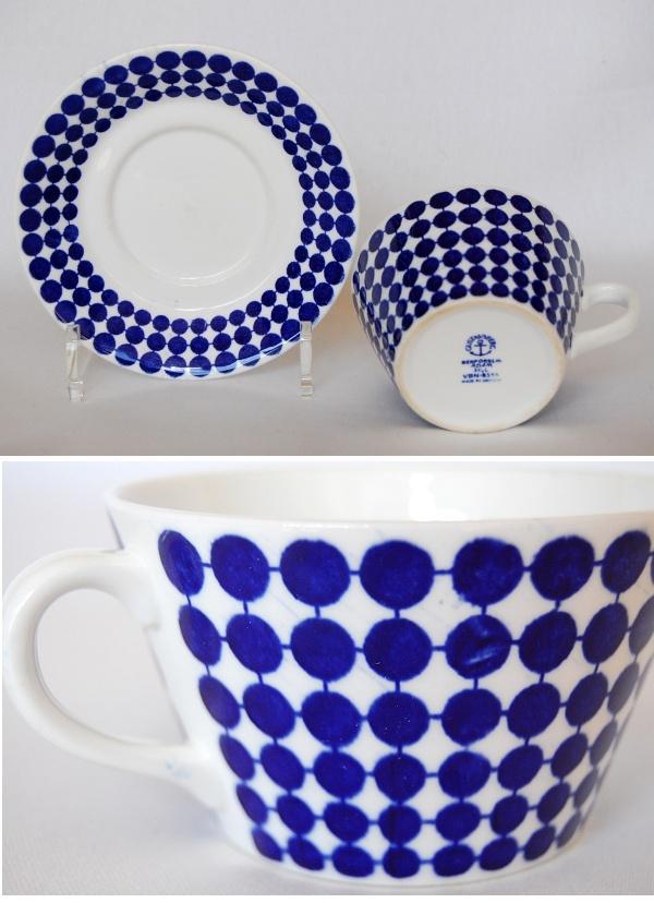 Stig Lindberg Adam teacup & saucer