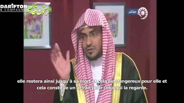 Le voile selon la jurisprudence Islamique - Sheikh Salah Al Moghamssi