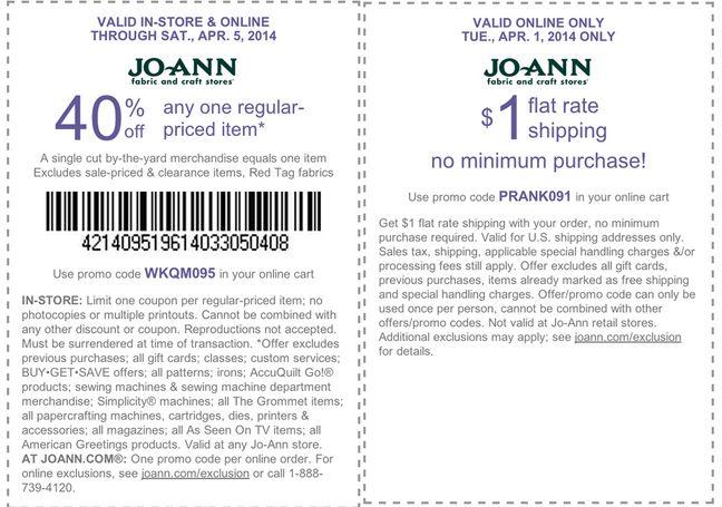 joann fabrics coupons