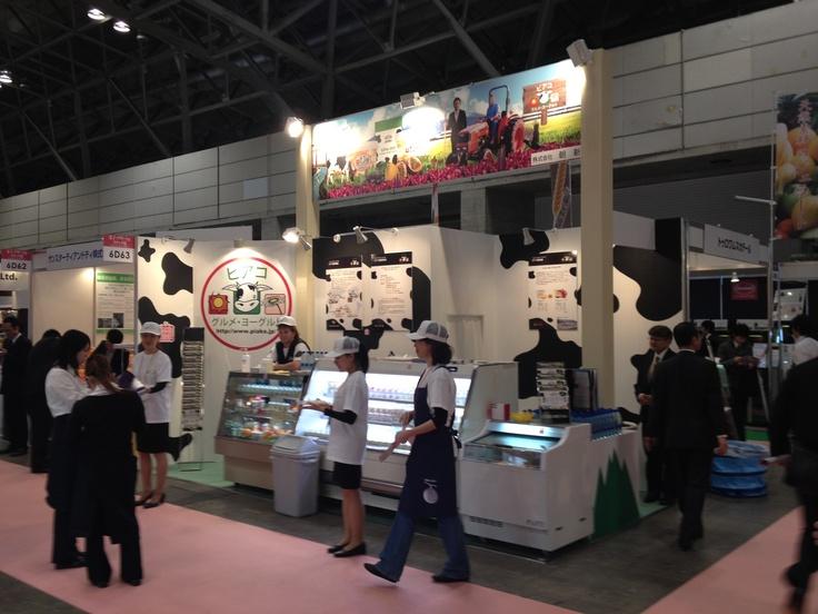 Piako Gourmet Yoguhrt debut in Japan at Foodex 2012. What a great success!