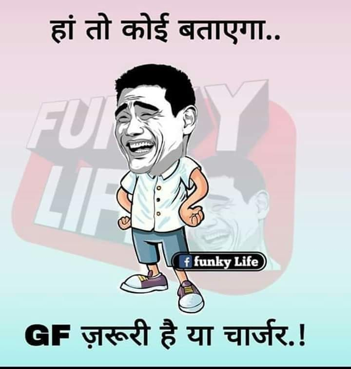 Fun Quotes Funny Some Funny Jokes Best Funny Jokes
