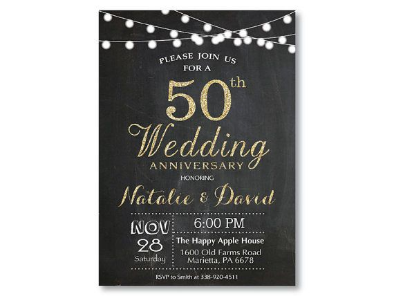 50th Wedding Anniversary Invitation Gold Glitter