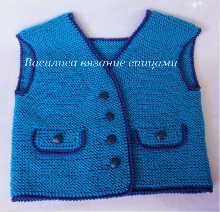 Жилет спицами knitted baby vest