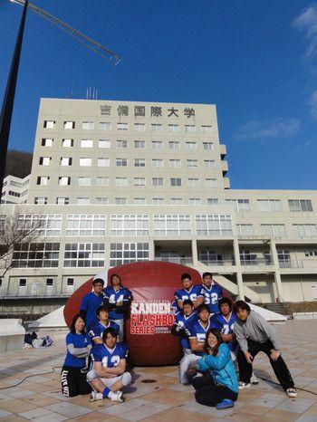 キャンパスジャック 2010 ~吉備国際大学~