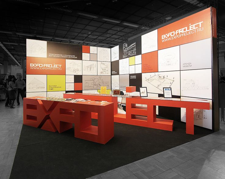 Exhibition stand EXPOPROJECT on Behance