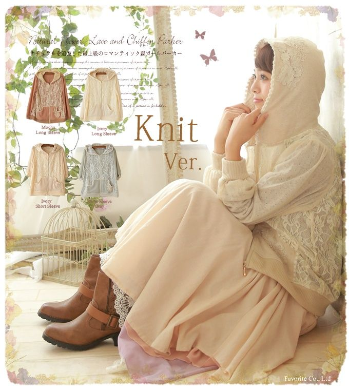 The romantic forest girl parka which changed the first-class * chiffon and race ゜ +. chiffon of the parka natural race *Favorite original * natural and a total race