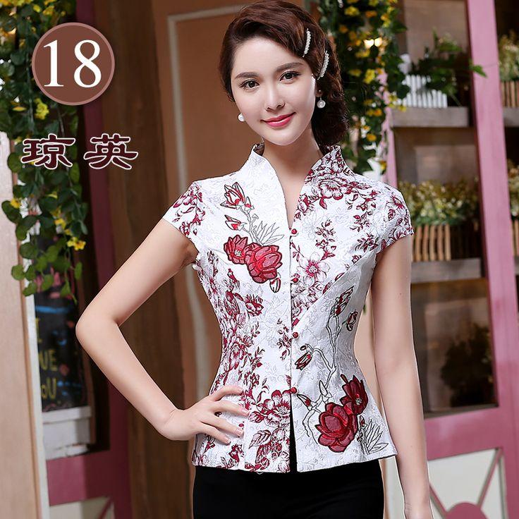 Adorable Embroidery Frog Button Chinese Shirt - Red - Chinese Shirts & Blouses - Women