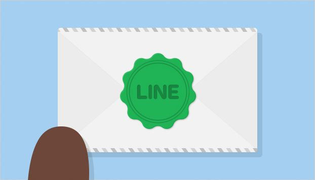 LINE messaging app announces End-to-End Encryption feature - https://www.aivanet.com/2015/10/line-messaging-app-announces-end-to-end-encryption-feature/