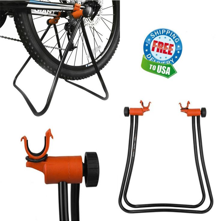 Bicycle Trainer Stationary Bike Cycle Stand Foldable Mechanic Repair Rack New #Ibera