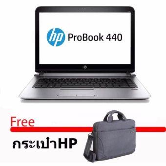 """อย่าช้า  HP Probook 440G3-304TX i7 6500U 2.5GHz 4 GB R7 M340 2GB 1TB DOS 14""""(Black) Free Bag HP  ราคาเพียง  18,990 บาท  เท่านั้น คุณสมบัติ มีดังนี้ CPU Intel® Core™ i7-6500U Processor 2.5 GHz 4M Cache RAM : 4GB (1x4GB) 1600MHz DDR3 AMD Radeon R7 M340 2GB DDR3& Display : 14 (1366x768) HD& Harddrive : 1TB 5,400 RPM WIFI: WLAN I 3160 ac& OS : Dos"""