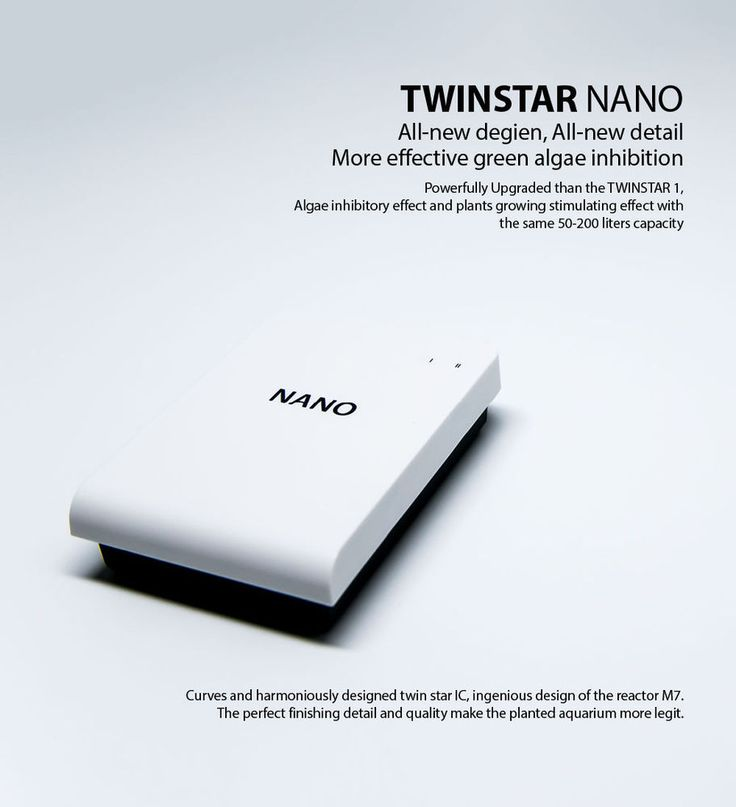 TWINSTAR Nano for 53gal Aquarium Sterilization Algae Inhibition Prevent Disease  #Twinstar