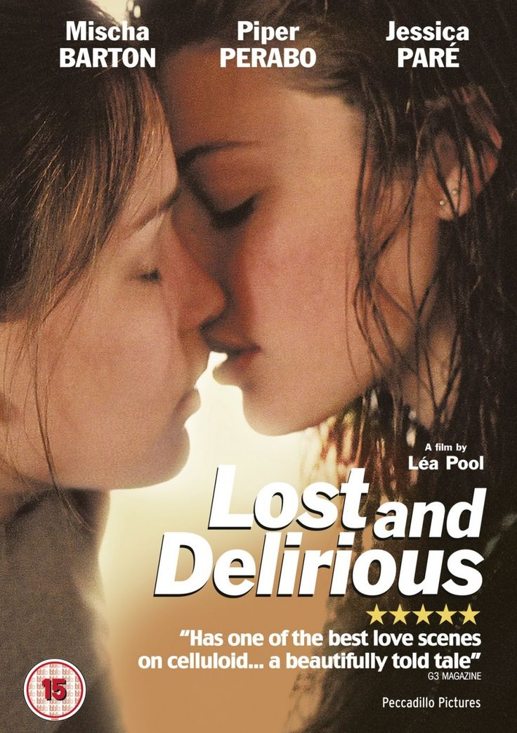 Смотреть полный фильм с лесбиянками онлайн бесплатно фото 724-540