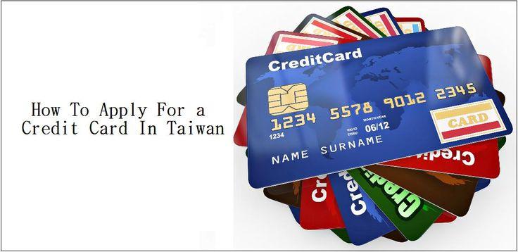 應用信用卡的步驟 如果您看過我們早期文章,《提示在臺灣選擇最好信用卡》<對此標題之部落格連結標題名稱>您會遵循我們提示來選擇對您當前需求最合適之信用卡。現在我們假設您來申請已提到的候選名單信用卡準備好了。