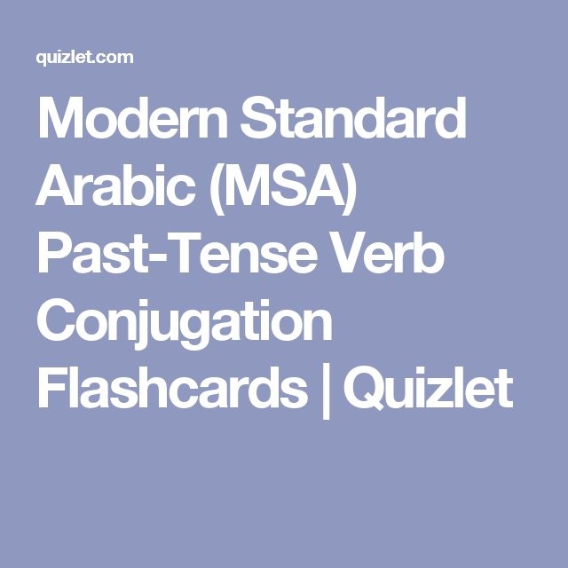 Modern Standard Arabic (MSA) Past-Tense Verb Conjugation Flashcards   Quizlet