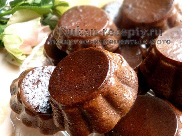 кексы. Можно испечь одним большим или порционными маленькими кексиками. Необходимо: Яйца — 3 шт. СОМ — 60 г (6 ст.л. без горки) Мука из овсяных отрубей — 30 г (2 ст.л.) Какао 0-2% — 1 ст.л. с горкой …