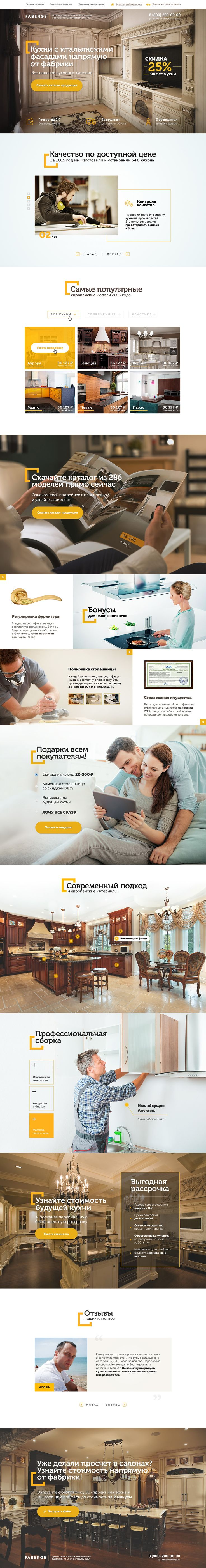 561 Best Web Design Images On Pinterest  Web Layout Website Inspiration Kitchen Design Website Design Ideas