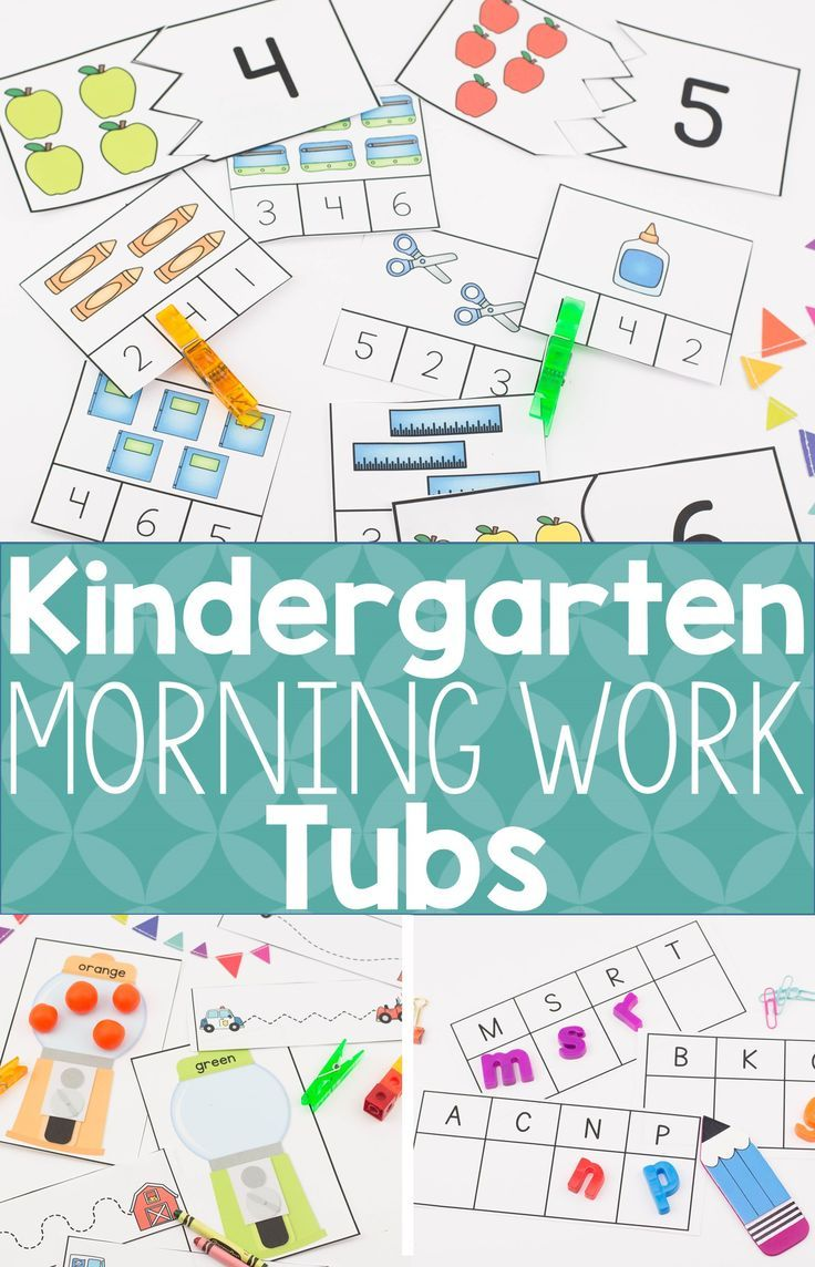 These Kindergarten Morning Work Tub activities will add hands-on fun to your morning! Each month's pack includes 20 activities, including a variety of seasonal, fine motor, literacy, and math activities.  You'll love the convenience of having all the activities in one place!