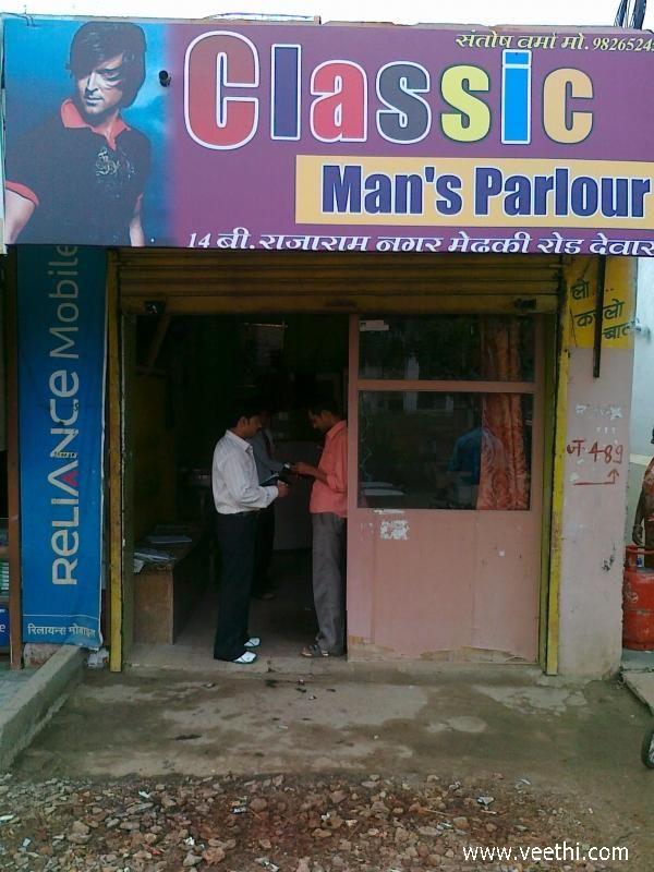 Calssic Men's parlour  - Hair saloon for man's