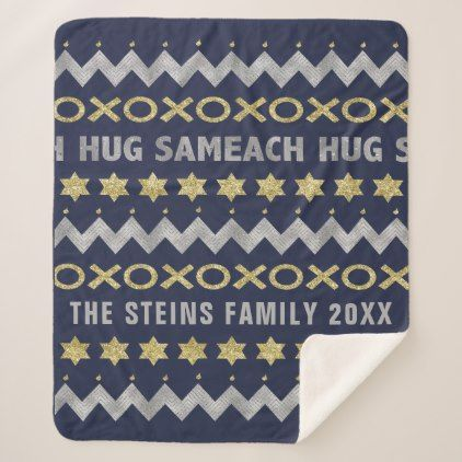 "Personalize ""HUG SAMEACH"" Hanukkah Blanket/Medium Sherpa Blanket - boy gifts gift ideas diy unique"