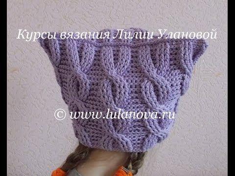 ▶ Рельефная шапка с косами - 1 часть - Crochet hat with braids - вязание крючком - YouTube