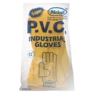 Picture of Heavy Duty Hand Gloves