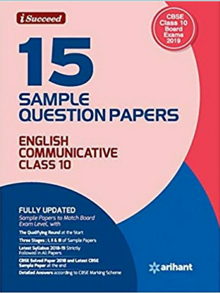 15 sample question papers of English communicative class 10th