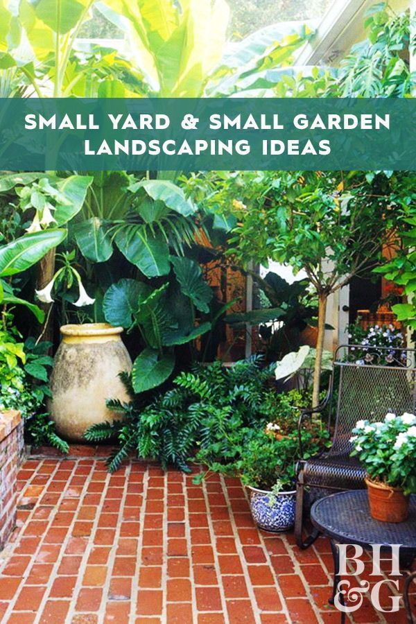 16 Simple Solutions For Small Space Landscapes Small Courtyard