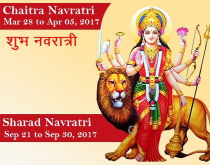 Navratri 2017 Dates