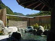Rotenburo outdoor bath in the Oku-Hida Onsen Villa…