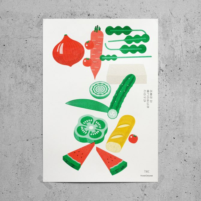 poster for pop-up restaurant - Tastes of Summer - Jaemin Lee