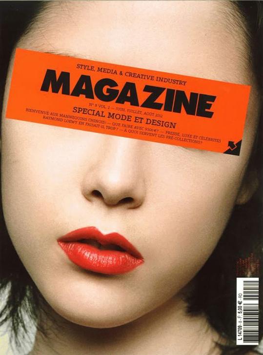 Magazine Magazine