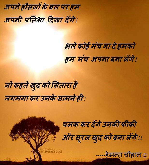 Short Inspirational Poems 1