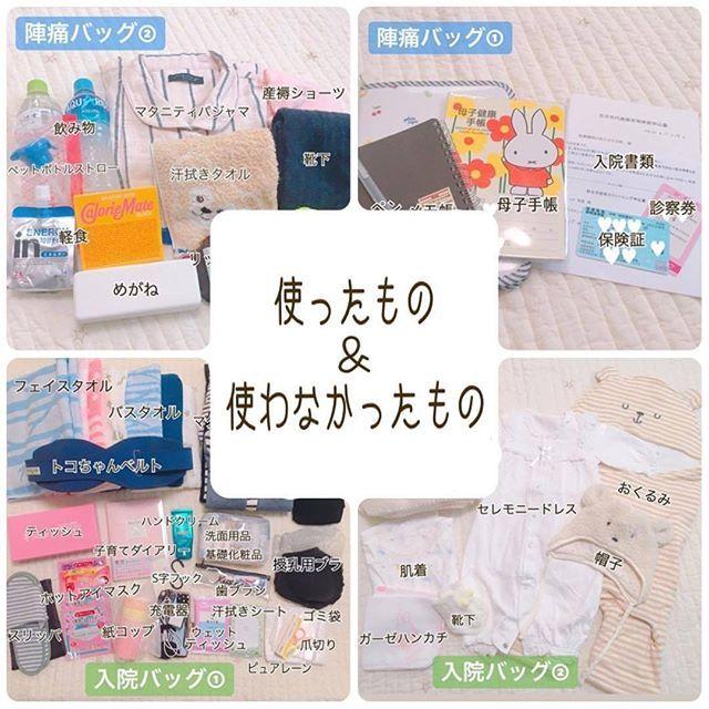 Mamari Official ママリ ベビーワゴン 完成しました ママリ 出産準備 Ikea ロースコグ Cool Baby Stuff Baby Care Baby