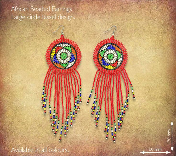African Beaded Earrings - Large Circle Tassel design. Traditional African Earrings handmade in South Africa by highly skilled Zulu Beadworkers.. Wide range of African Beaded Jewelry available on our website www.earthafricacurio.com