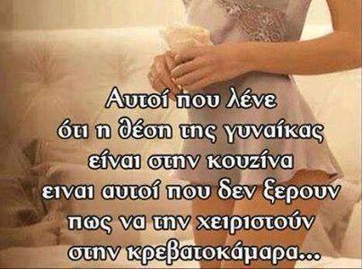 Σωστό!!!!