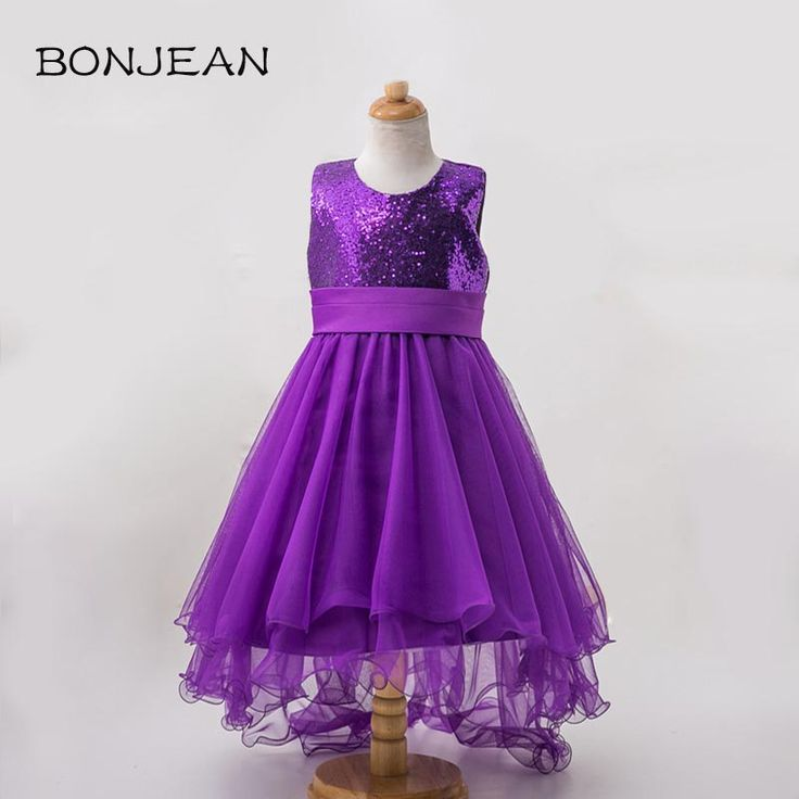 Princess Dresses For Girls Party Wear Tulle Baby Frocks Designs Teenage Girl Children's Girl Wedding Gown